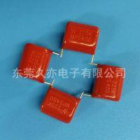 WB/久亦金属化聚丙烯膜(安全型)电容器 PFC电容 MPS225K450V 2.2uf
