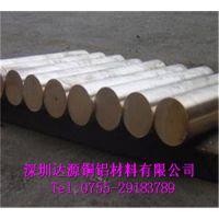 QSn10-1易车锡磷青铜棒无磁性