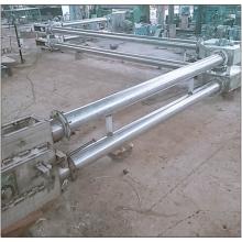 金属粉管链式提升机特点 管链输送机原理L8