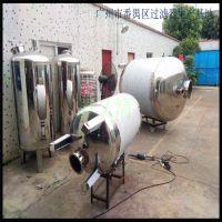 清又清供应染料水粉厂颜料水处理专用不锈钢活性炭过滤器经济实惠效果好
