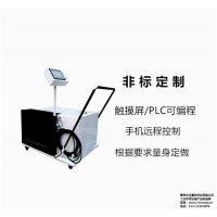 华云加湿工程师(图)_青岛工业加湿器制造商_工业加湿