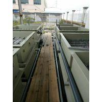 宏旺20T/D酸洗磷化废水处理设备,宁波环保水处理设备厂家