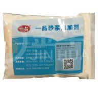 湖北混凝土增效剂、HDS-101砂浆添加剂销售点