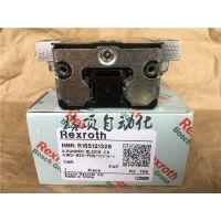 供应现货rexroth全新原装力士乐滑块R165121320