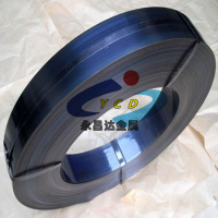 进口C75E弹簧钢 SK5弹簧钢带样品 台湾中钢弹簧钢 批量供应