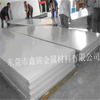 进口1145铝合金 耐腐蚀易加工纯铝板 工业纯铝板1145材质