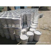 瑞晟特环氧树脂砂浆 环氧树脂胶泥 环氧修补砂浆厂家