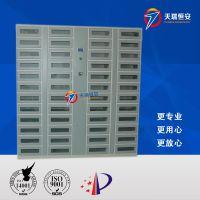 天瑞恒安 TRH-KL-129 学校电子柜生产厂家,学校电子储物柜联网