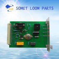 苏美特SM93线路板SM210 SM220 SM230
