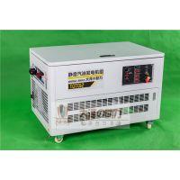 静音12kw汽油发电机专卖店