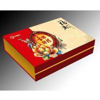 【精品包装盒】定制印刷 高端礼品盒茶叶盒可设计定制