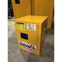 珠海4加仑工业安全柜化学品柜防爆柜防火安全柜BF-FB004