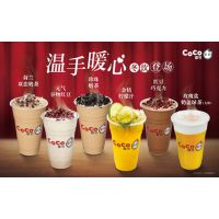 怎样的营销技巧能让COCO都可茶饮加盟店收获成功上海天翙餐饮管理有限公司