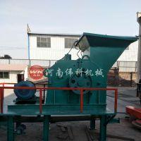 河南伟科废旧铁屑粉碎机 金属钢渣粉碎机特点 结构简单