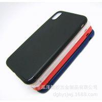 苹果iphone X磨砂超薄手机壳