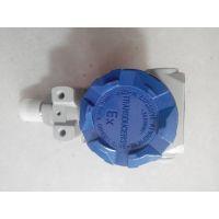 BZ-XPT133压力变送器/优质扩散硅压力变送器厂家