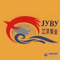 江西江洋给水设备制造有限公司