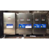 苏州UV光解等离子废气净化设备 豪澋环保