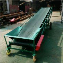 昌邑市带式输送机 兴运生产布匹料用装车输送机