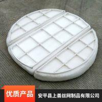 安平县上善标准型丝网除沫器加工定制厂家销售