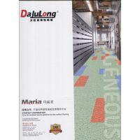 塑胶地板、同质透心、大巨龙品牌