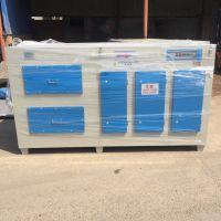新品销售uv光氧活性炭一体机 工业废气处理成套设备水喷淋酸雾净化器实力厂家可定制