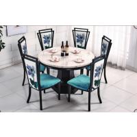 厂家直销大鲁DL0093新中式家具