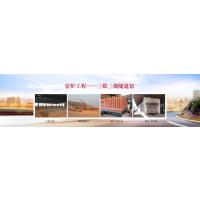 砖瓦窑厂3.8-6.9米断面隧道窑建窑 恒祥窑炉工程公司专业建窑公司