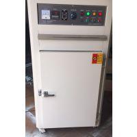 供应自动恒温烤箱HY=K01-慧越电子温度控制 精密的均匀效果的烤箱