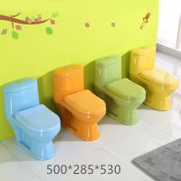 幼儿园陶瓷小尺寸儿童连体彩色座便器马桶