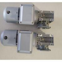 上海欢鑫涡轮减速机RV050-25-F2+YEJ7124-0.37KW凸轮分割器配套使用