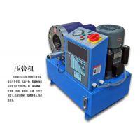 厂家直供压管机HM-225锁管机质量保证免费送货上门