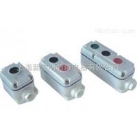 LA5821防爆控制按钮(ABS塑料)