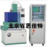 百思佳特xt24511高速数控电火花穿孔机床(简易型)
