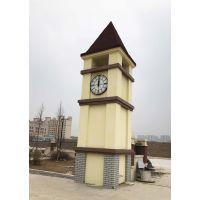 低价供应销售康巴丝牌室外钟楼大钟