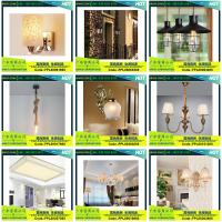 富商公司ARHYSLED吸顶灯卧室灯现代时尚阳台灯厨房灯遥控调光变色亚克力灯具