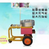 尚志花式棉花糖机多少钱,电动棉花糖机,强烈推荐