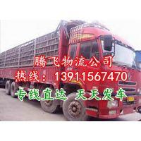 http://himg.china.cn/1/4_469_1018087_600_430.jpg