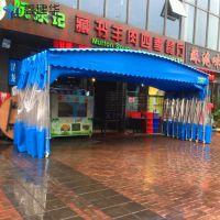 无锡江阴市大排档餐饮雨棚布 门市挡雨篷 夜市烧烤专用蓬厂家定做