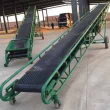 挡边皮带输送机 防止物料滑落的带式输送机价格