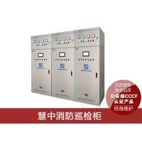 广州佛山 消防巡检柜75KW巡检6台水泵 价格