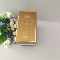 厂家直销天地盒式充皮纸香水盒铝箔纸香水盒专业定制礼品包装盒