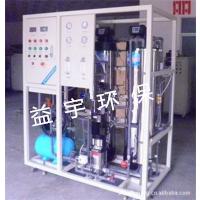 供应益宇各类水产养殖专用制水机超滤设备