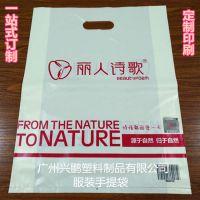 工厂订制服装袋定制Logo 服装塑料手提包装袋 购物服装袋