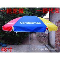48寸8K防风骨 2.4米广告太阳伞 户外休闲沙滩遮阳伞 礼品伞 地摊