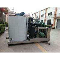 工业制冰机 工业片冰机 大型片冰机 混凝土降温 水产加工厂用冰