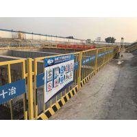 厂家直销三亚临边护栏 海口房地产基坑围栏 陵水工地专用护栏