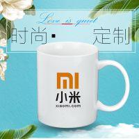 定制陶瓷马克杯 广告促销 礼品赠送 厂家直销 日用百货 活动定制