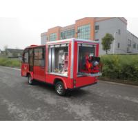 鄂尔多斯电动消防车|包头|呼市|内蒙消防电瓶车