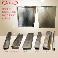 钢化玻璃隐形晶钢门铝合金材料 橱柜 隐款外框款 铝合金型材 佛山厂家 南北旺免费教学